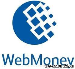 Корневой сертификат Webmoney Transfer