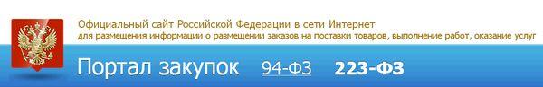 Корневой сертификат ООС-223