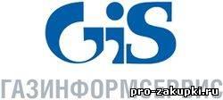 Корневой сертификат УЦ Газинформсервис