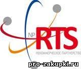 Корневой сертификат УЦ НП РТС