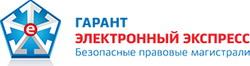 Корневой сертификат Гарант-Телеком