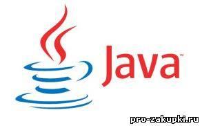 Java 64-bit скачать