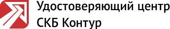 Корневой сертификат УЦ СКБ Контур