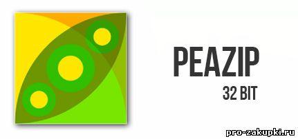 PeaZip 4.8 скачать