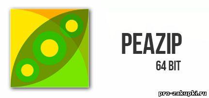PeaZip 4.8 64-bit скачать