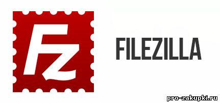 Скачать FileZilla 3.6 на русском