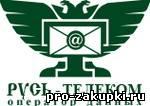 Корневой сертификат Русь-Телеком