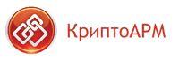 Скачать КриптоАРМ 4.6.1.1 64-bit