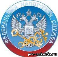 Корневой сертификат УЦ ФНС России