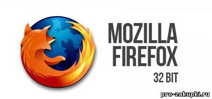 Mozilla Firefox 32 bit