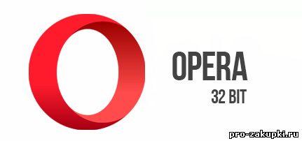 Opera 32-bit