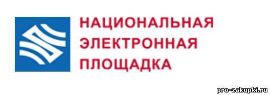 Электронная площадка ММВБ меняет название и доменное имя