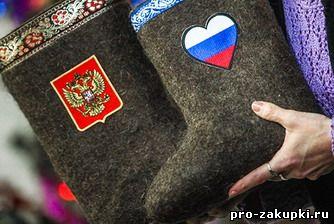 Приоритет российским товарам, работам, услугам