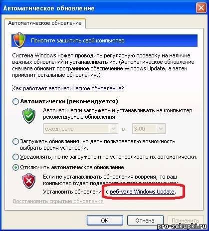Ошибка 1603 КриптоПро Browser Plug-in